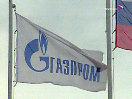 «Газпром» торопится с газификацией