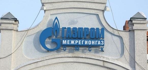 Отключение  газоснабжения 4 тыс абонентам-должникам позволило на 1/3 сократить задолженность населения за газ в г Омске