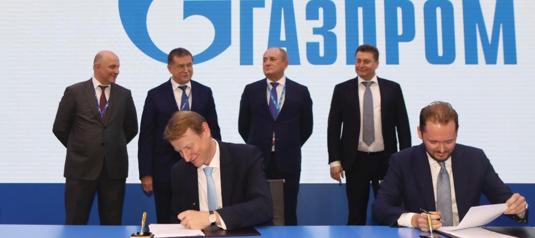 Для ПХГ Бернбург. Газпром и VNG развивают научно-техническое сотрудничество