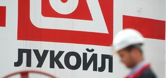 Lukoil recognized as the best Russian exporter among automotive industry suppliers