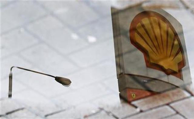 Vitol возможно купит часть австралийских активов Shell в сфере переработки