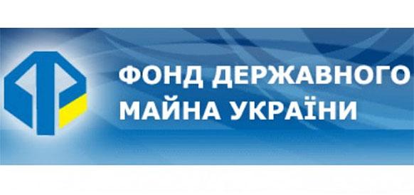 Украина продала долю участия в совместном с Россией и Казахстаном предприятии по производству топлива для АЭС
