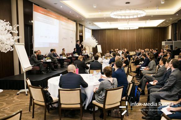 XII Международная конференция «УПРАВЛЕНИЕ ПРОЕКТАМИ 2017 – 2025: будущее начинается сегодня»