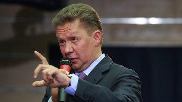 В ожидании ответа от Литвы, Газпром ввел в эксплуатацию ПХГ в Калининградской области . Официально