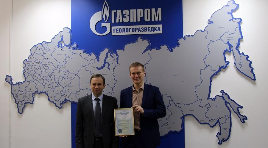 Компания Газпром геологоразведка запатентовала 2 новых изобретения