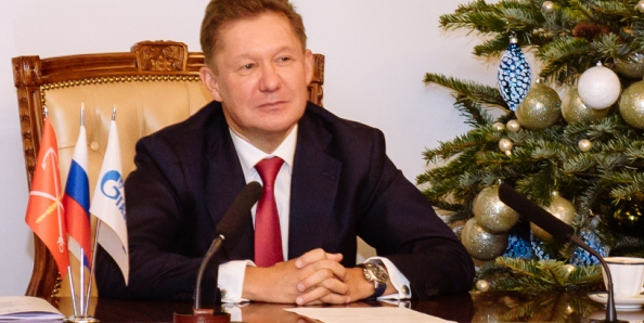 Gazprom exceeds production forecast for 2016
