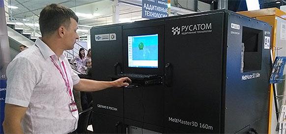 Атомные и неатомные планы Росатома - толерантное топливо, ядерная медицина, 3D-принтер и не только