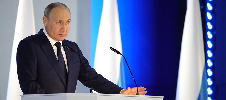 Послание В. Путина Федеральному собранию: обещание развивать науку и экономику