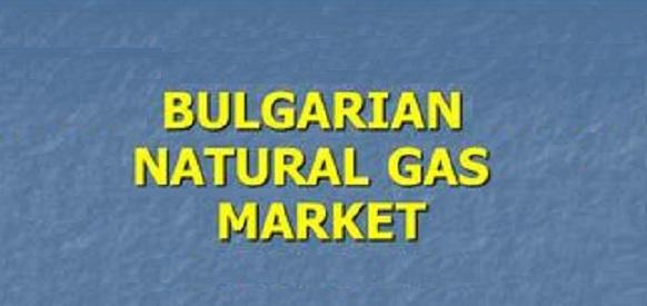 Лишь 3,51%. В Болгарии с 1 января 2019 г. вырастут цены на газ