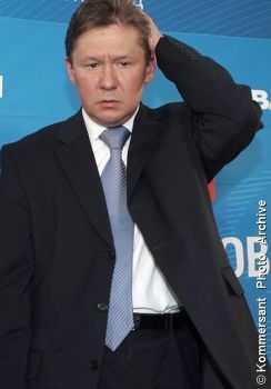 Алексей Миллер приехал в Китай ставить подписи