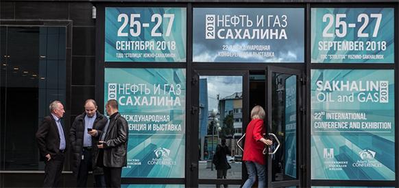 Сахалин прирастает шельфовыми проектами. В фокусе - Нептун и Южно-Киринское месторождение
