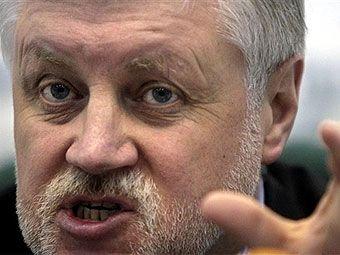 С.Миронов: Пускай Европа разбирается с Украиной за воровство газа