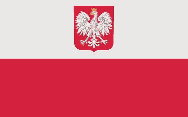 Польша планирует сама обеспечивать себя газом