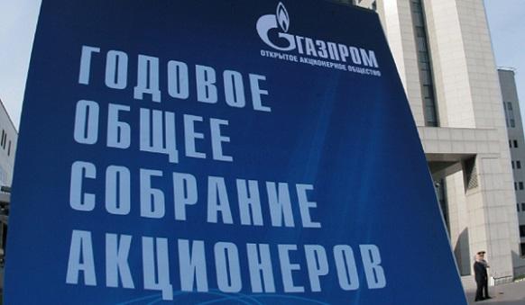 Представители РФ в Совете директоров Газпрома голосовали по дивидендам согласно директиве правительства