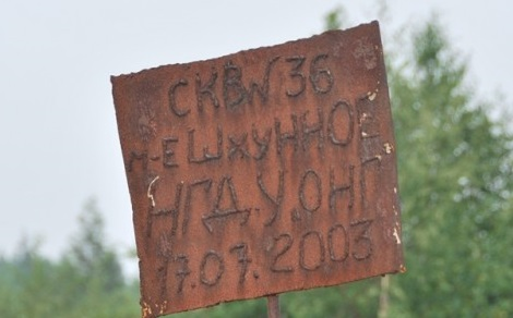 Месторождение нефти Шхунное на севере Сахалина отмечает свое 50-летие