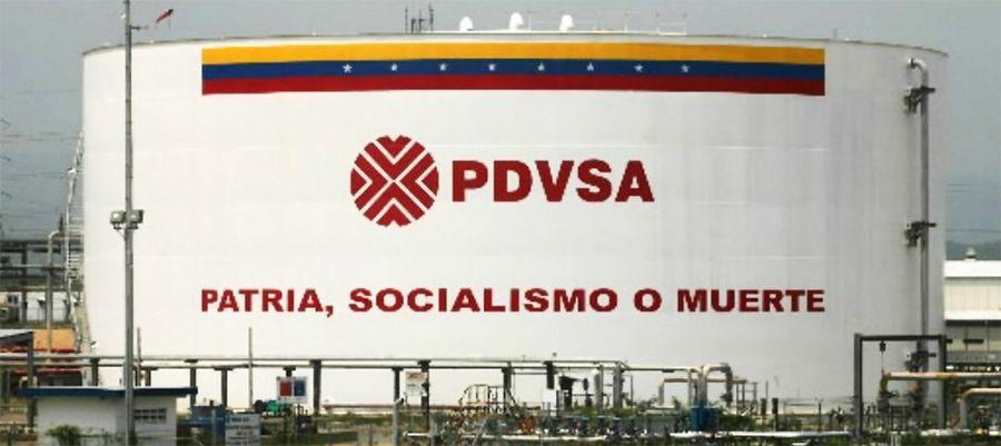 Раз уж не будет Keystone XL. Chevron и Reliance Industries хотят добиться от США отмены части запретов по венесуэльской нефти