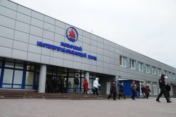 Мозырский НПЗ отправил топливо в Украину по воде