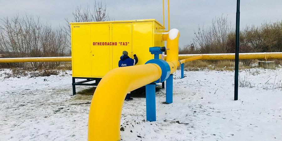 Газпром газораспределение Белгород ввел в эксплуатацию новый пункт редуцирования газа