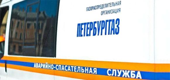 В нескольких районах Санкт-Петербурга поступили жалобы на запах газа