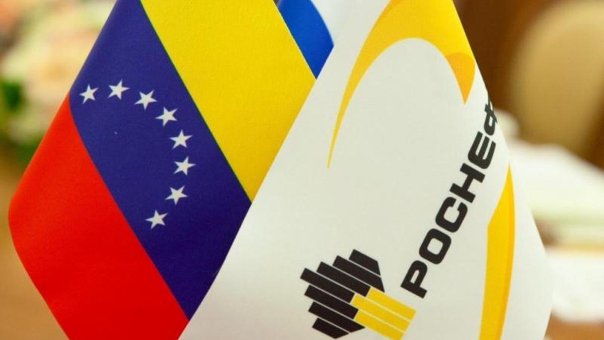 Правительство РФ выкупило венесуэльские активы Роснефти