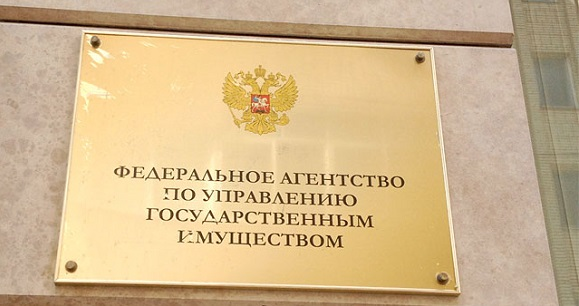 За 2016 г бюджетная отчетность Росимущества признана недостоверной - объем выявленных финансовых нарушений составил 2,5 млрд руб
