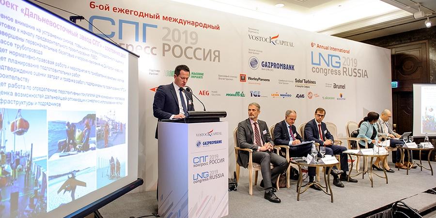ЭНЕРГАЗ дебютировал на VI Международном СПГ Конгрессе 2019