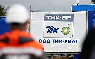 ТНК-ВР увеличила в 2012 году добычу нефти на Увате на 19% до 7 млн тонн. Четко по плану