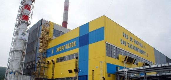 Энергетики Южно-Сахалинской ТЭЦ-1 передают опыт своим коллегам из Якутии