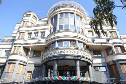 Доверие 4 млн человек, ежегодно пользующихся услугами Ханты-Мансийского банка, является главным успехом его  20- летней деятельности