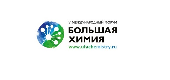 Программный директор форума Большая Химия Ян Ваславский рассказал об особенностях деловой программы предстоящего мероприятия