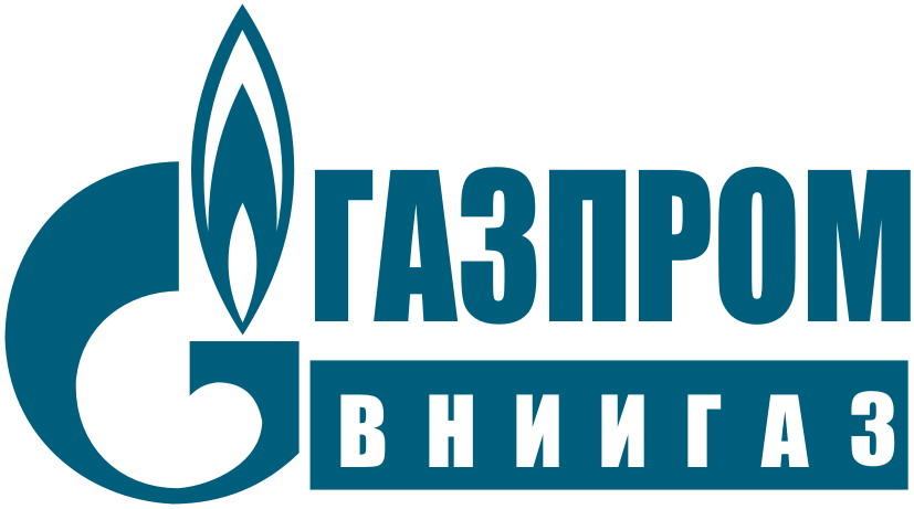 Ухтинскому филиалу ООО «Газпром ВНИИГАЗ» исполнилось 55 лет