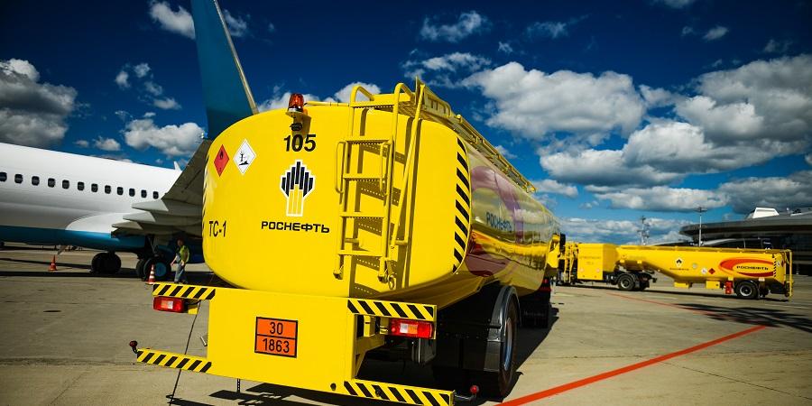 Роснефть начала реализацию авиатоплива в аэропорту Штутгарта