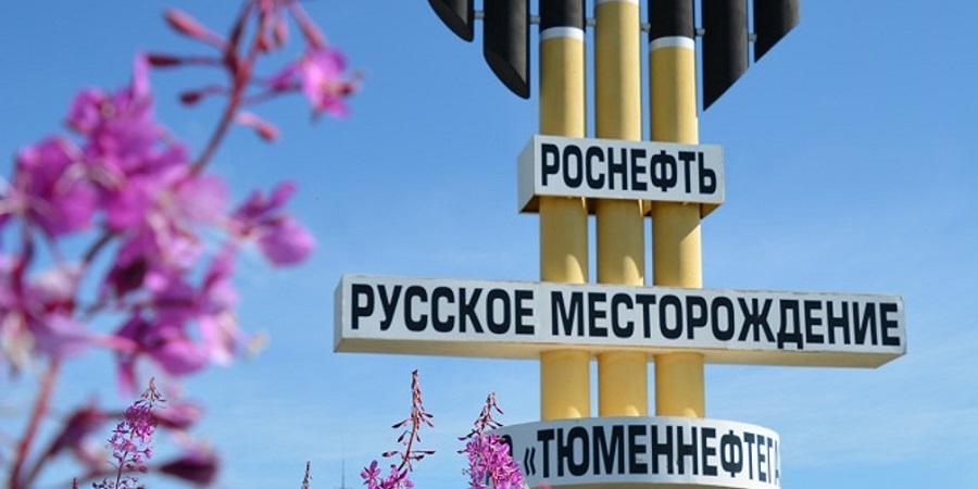 Для смешения нефти и конденсата. Роснефть построит на Русском НГКМ приемо-сдаточный пункт Заполярное