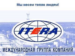 ИТЕРА планирует разведочное бурение на шельфе Туркменистана. Пока в одиночку