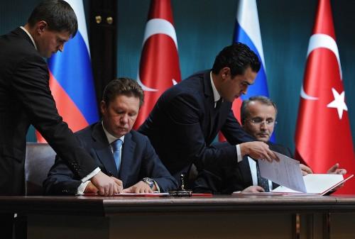 Газпром и Botas подписали меморандум о строительстве морского газопровода в Турцию
