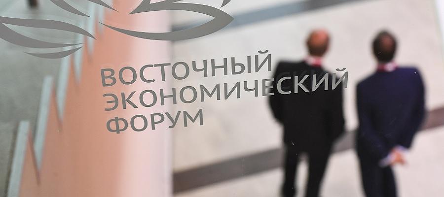 На ВЭФ-2019 г. было заключено соглашений на 3,4 трлн руб.