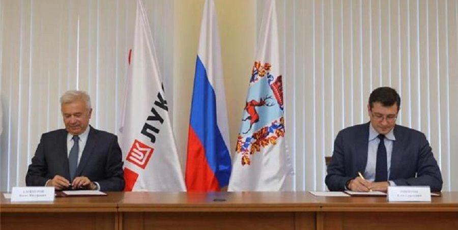 ЛУКОЙЛ и Нижегородская область заключили допсоглашение о сотрудничестве