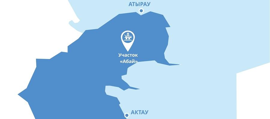 Подписан контракт на разведку и разработку углеводородов на участке недр Абай