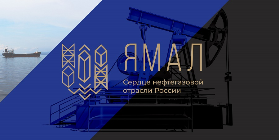 НК Руснефтехим примет участие в качестве серебряного партнера федерального медиапроекта «Ямал – сердце нефтегазовой промышленности России»