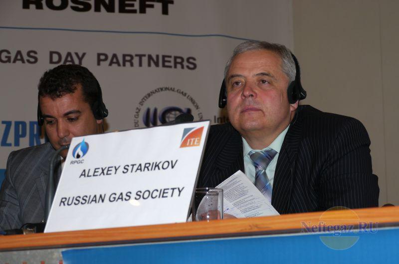 А. Стариков: У России и Китая огромные возможности для сотрудничества в газовой отрасли