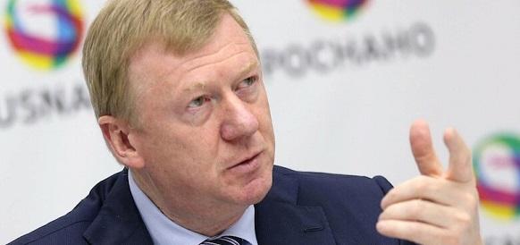 А. Чубайс. доля ВИЭ в энергосистеме России к 2035 г должна составить от 5% до 8%