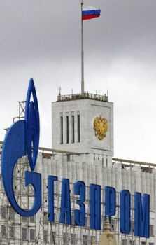 «Газпром» наполнил газом внутренний рынок