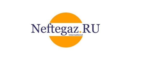 Neftegaz.RU на ведущем отраслевом мероприятии России – Газовом Форуме-2018 (ВИДЕО)