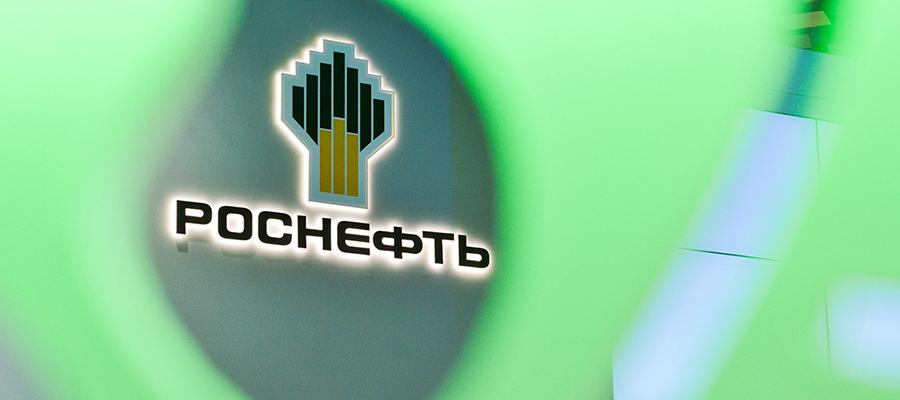 Роснефть за 5 лет инвестировала в зеленые технологии более 240 млрд руб.