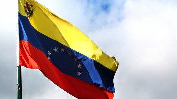 Нефтяной тур. Министр нефти Венесуэлы Э. Пино отправится искать поддержку в странах-производителях нефти