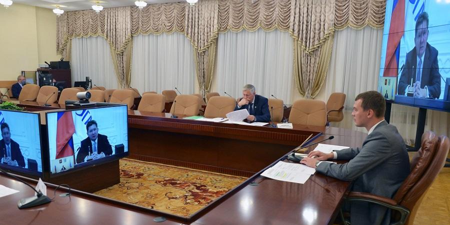 Газпром подписал новую программу газификации с Хабаровским краем до 2025 г.