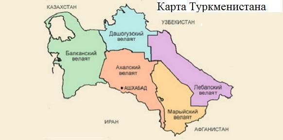 Туркменистан планирует серьезно увеличить производство СПГ