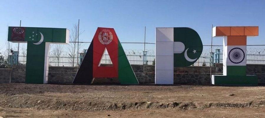 Подписана концепция обеспечения безопасности афганского участка газопровода ТАПИ