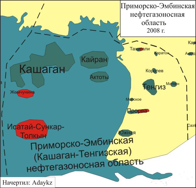 Индия надеется, что Казахстан поддержит сделку ONGC и ConocoPhillips по Кашагану