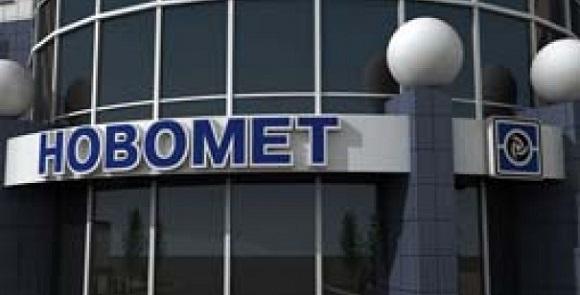 Правительственная комиссия рассмотрит вопрос покупки Halliburton компании Новомет в ближайший месяц